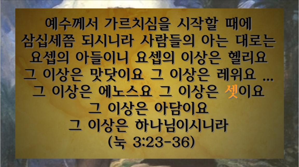 성경사전-노아의 방주가 머무른 곳, 아라랏 산