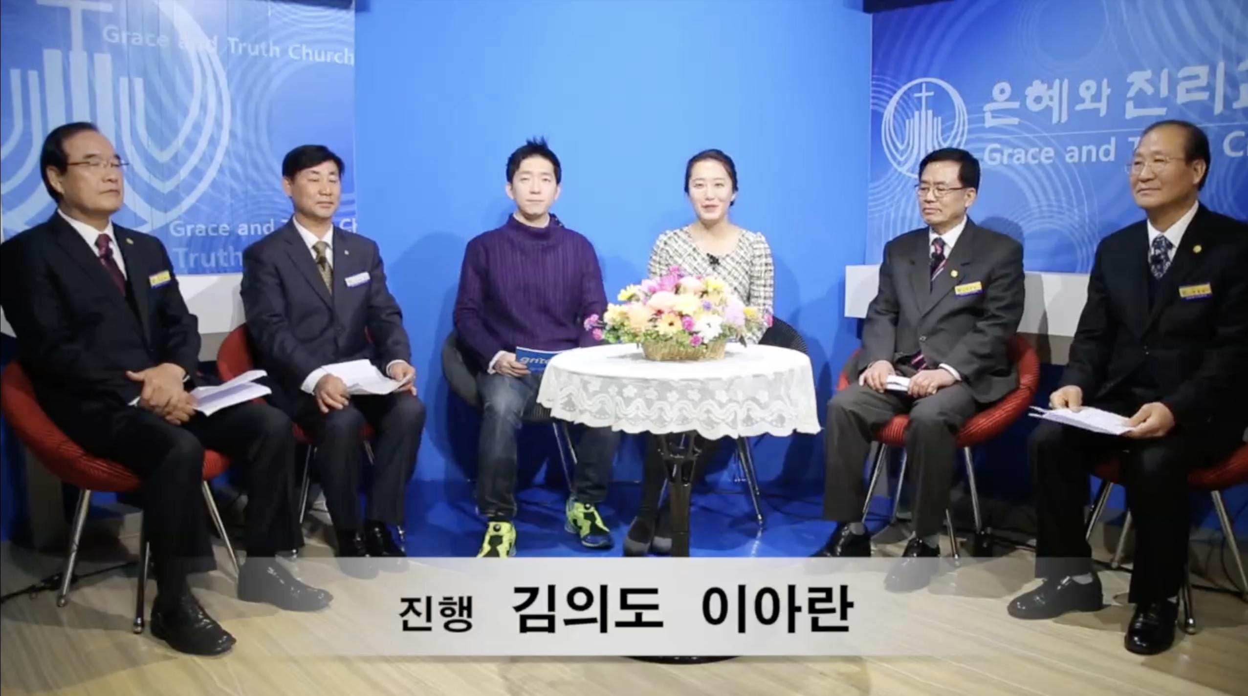 주님과 동행하는 삶 – 남성봉사연합회(전도부)편