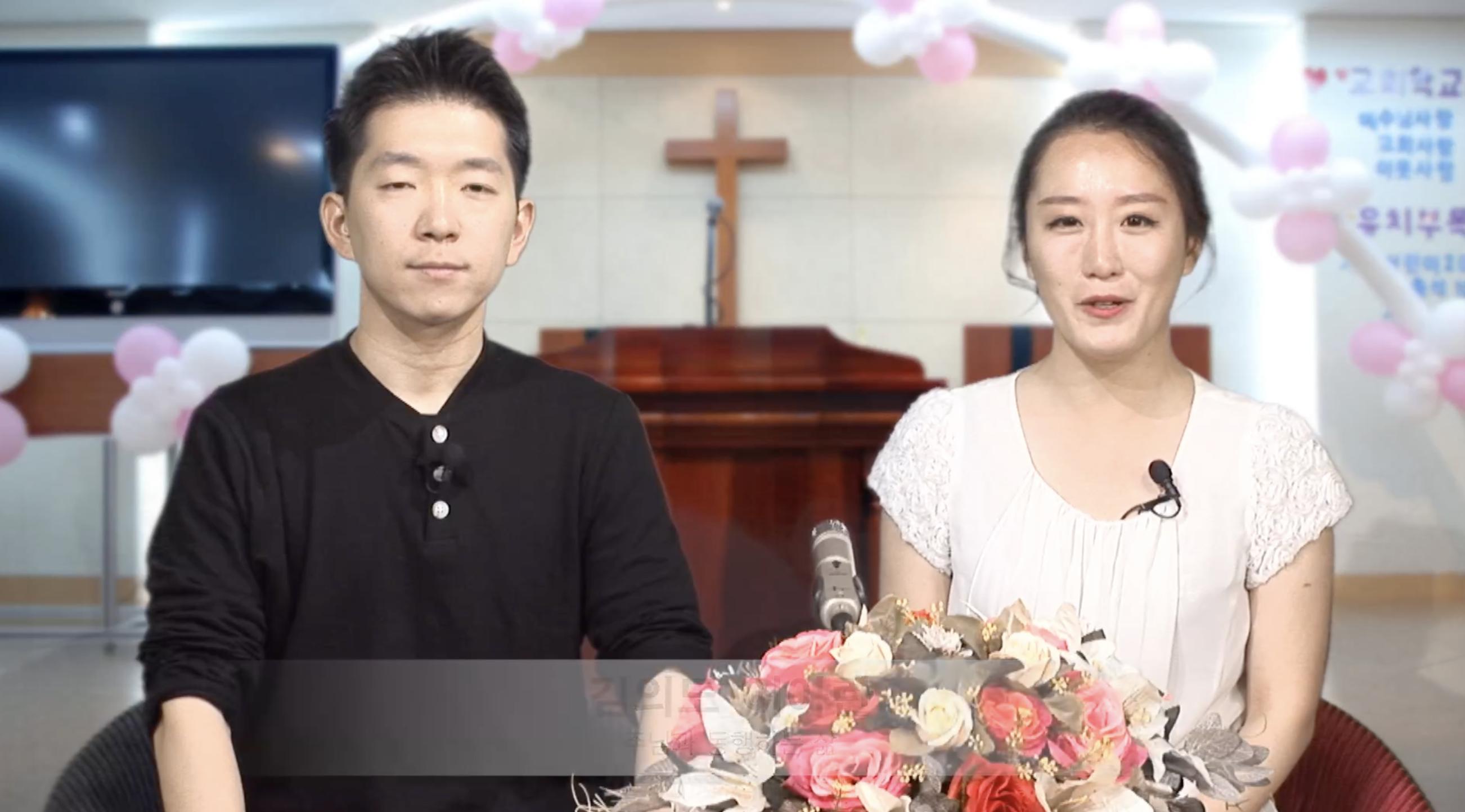 주님과 동행하는 삶 – 안양유치부편