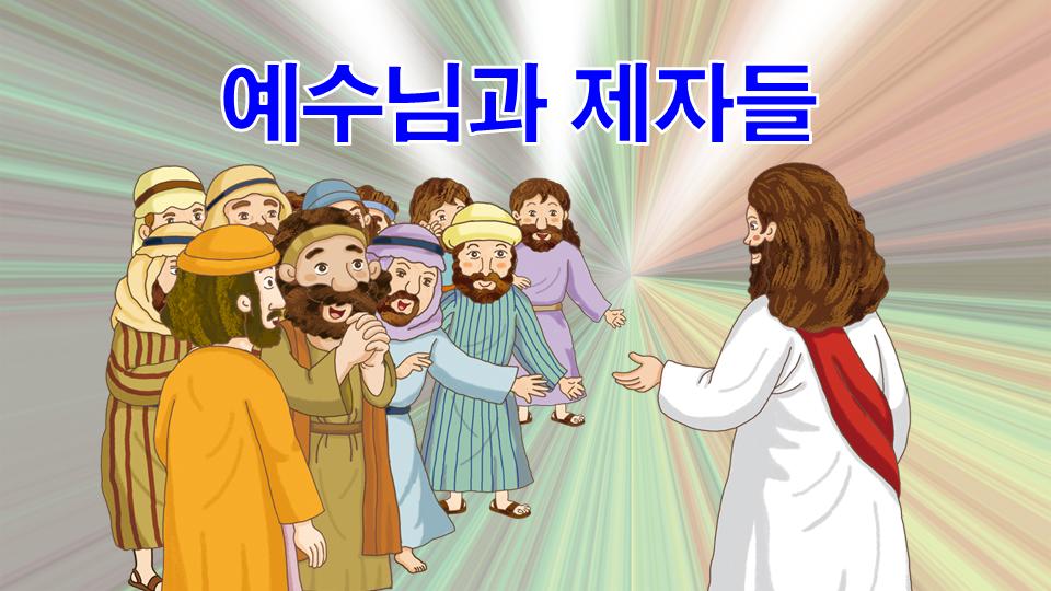 2021년 9월 5일-유년부&초등부 주일예배