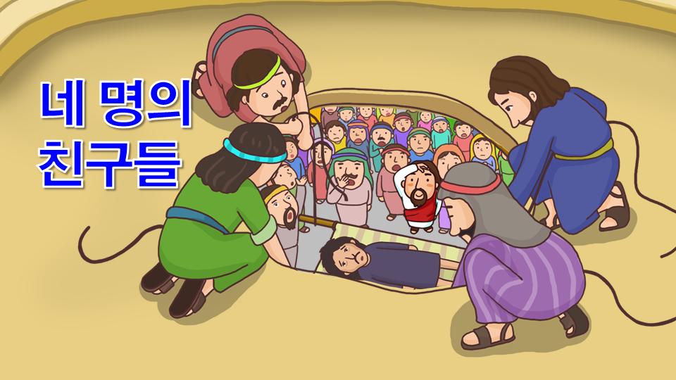 2021년 9월 12일-유아부&유년부 주일예배
