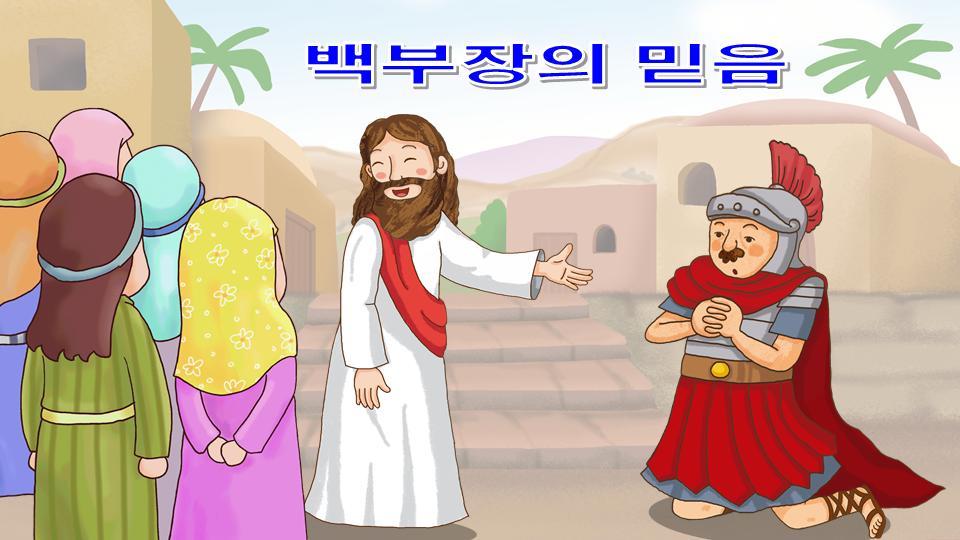 2021년 9월 19일-유년부&초등부 주일예배