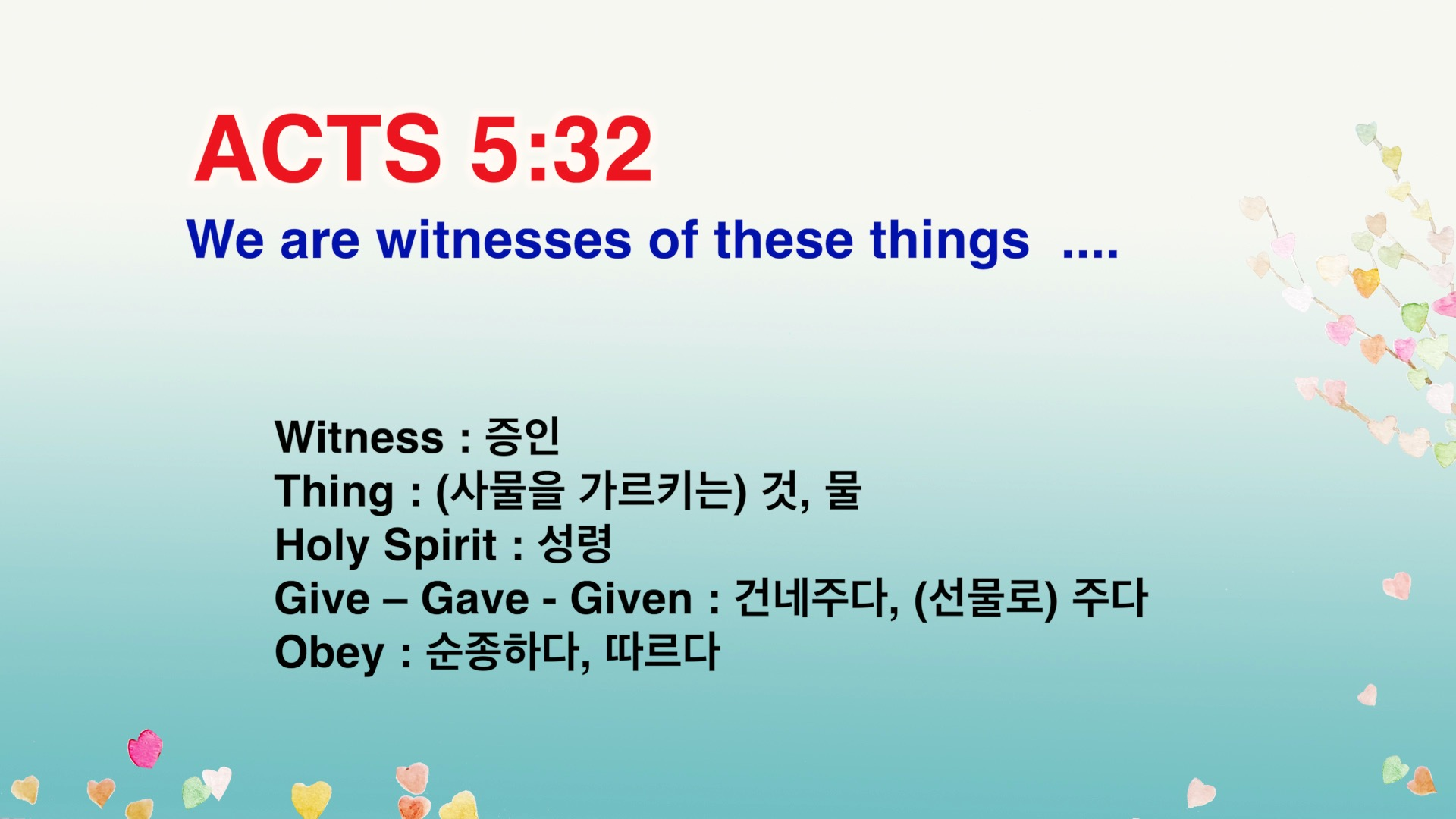 Leena's Bible English-Acts Chap. 5, Ver.32