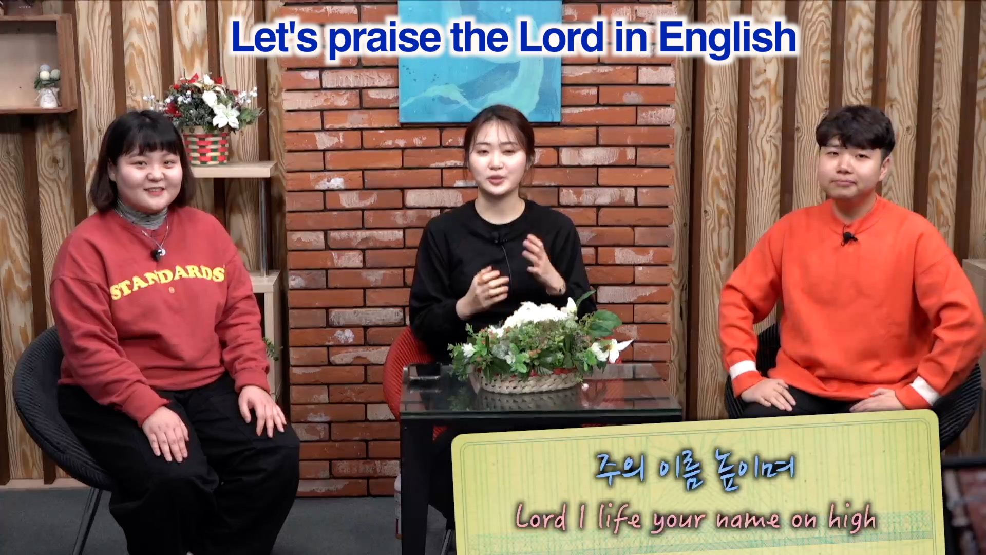 Leena's Bible English-Let's Praise the Load in English 'Load I life your name on high'
