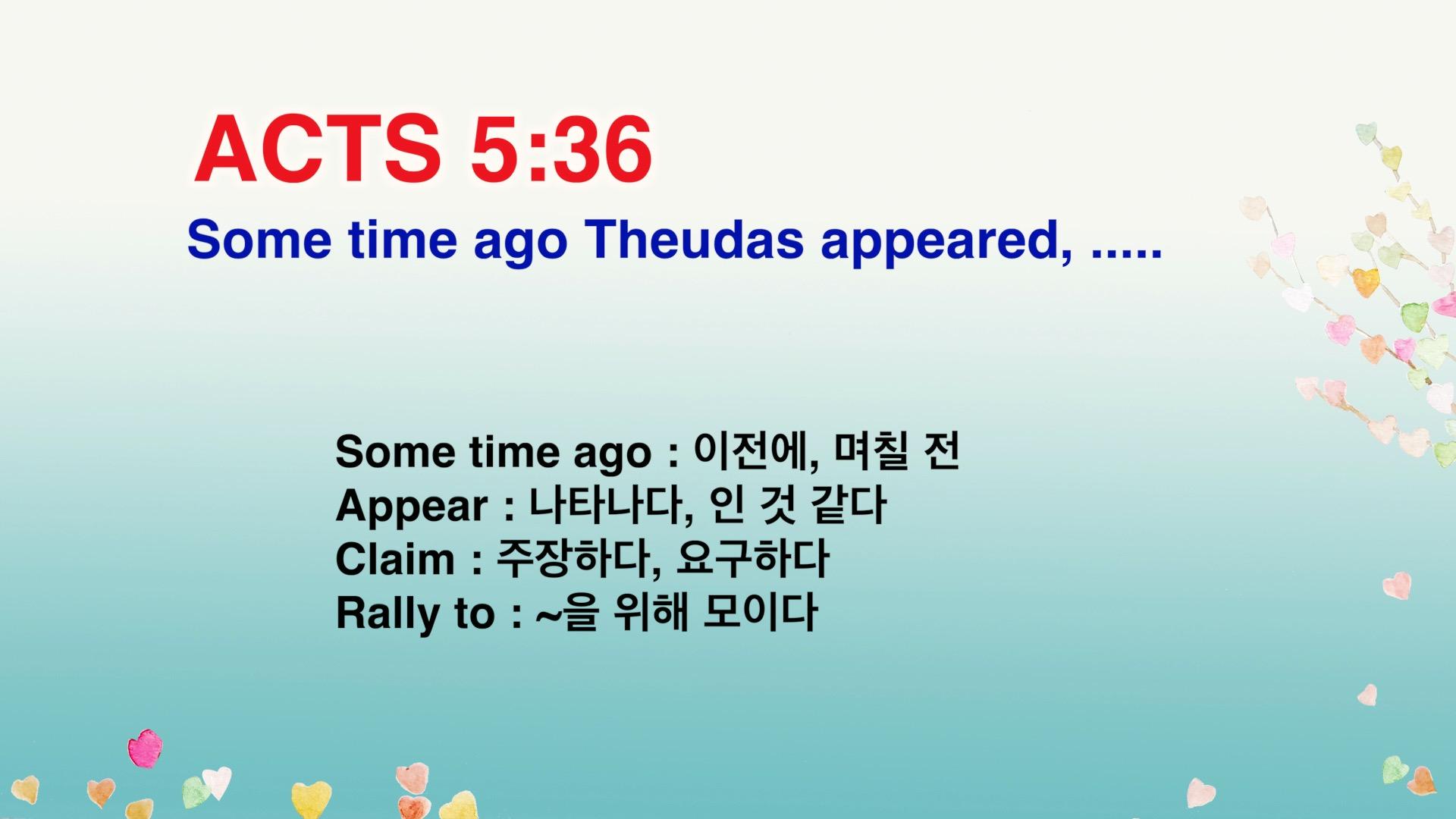 Leena's Bible English-Acts Chap. 5, Ver.36