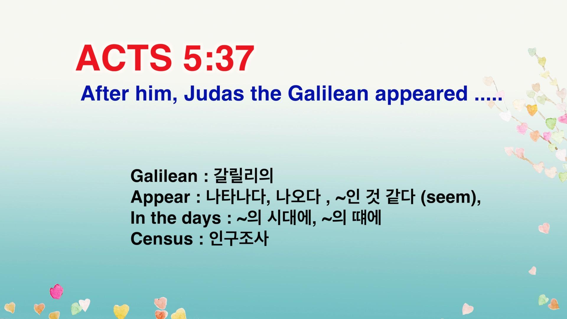 Leena's Bible English-Acts Chap. 5, Ver.37