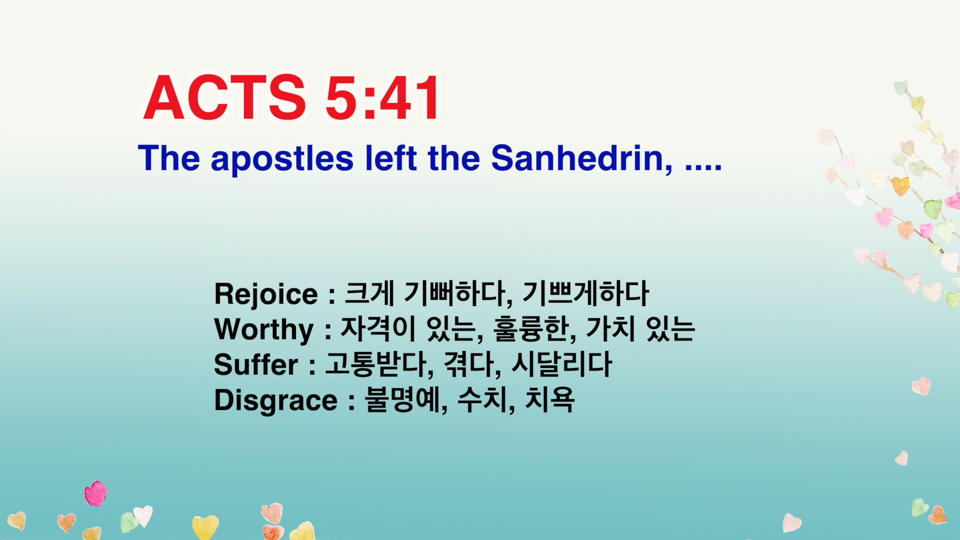 Leena's Bible English-Acts Chap. 5, Ver.41
