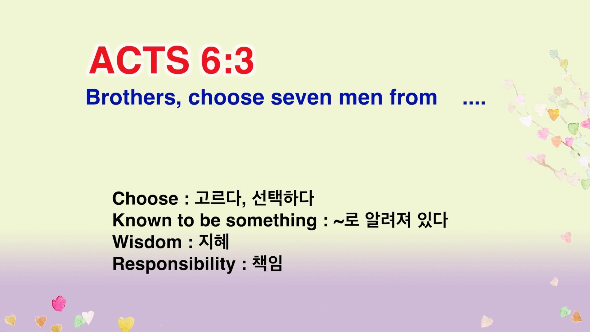 Leena's Bible English-Acts Chap. 6, Ver.3