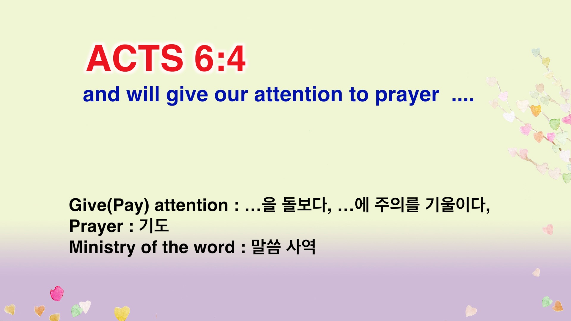 Leena's Bible English-Acts Chap. 6, Ver.4
