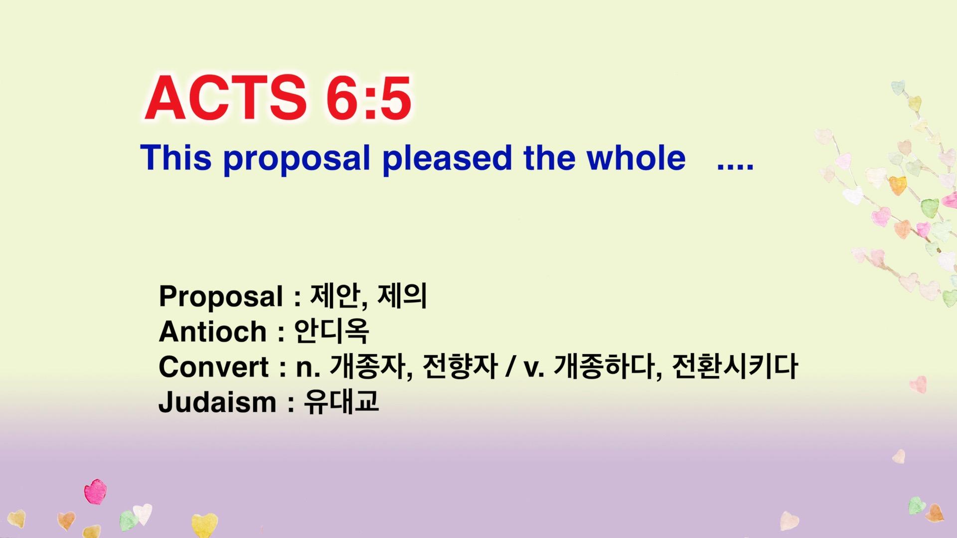 Leena's Bible English-Acts Chap. 6, Ver.5