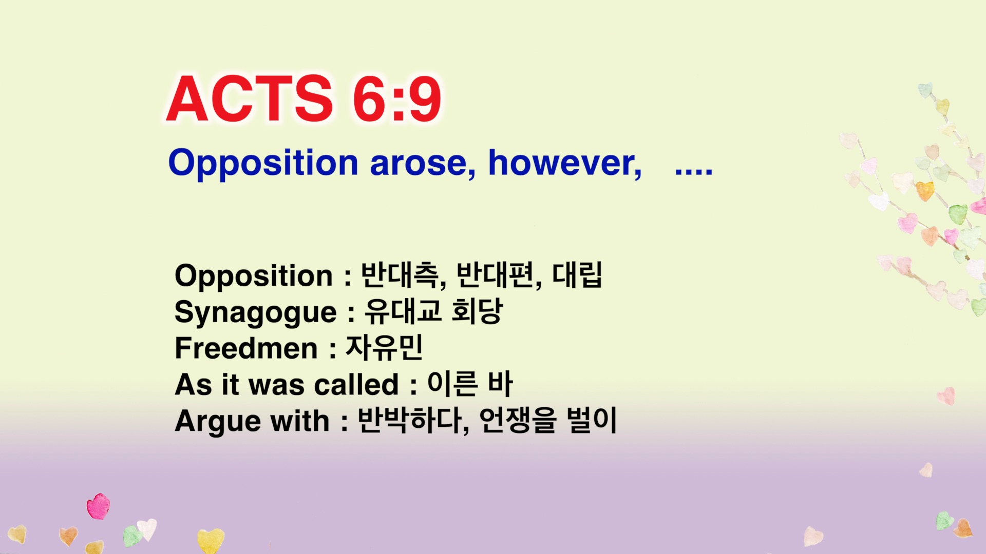 Leena's Bible English-Acts Chap. 6, Ver.9