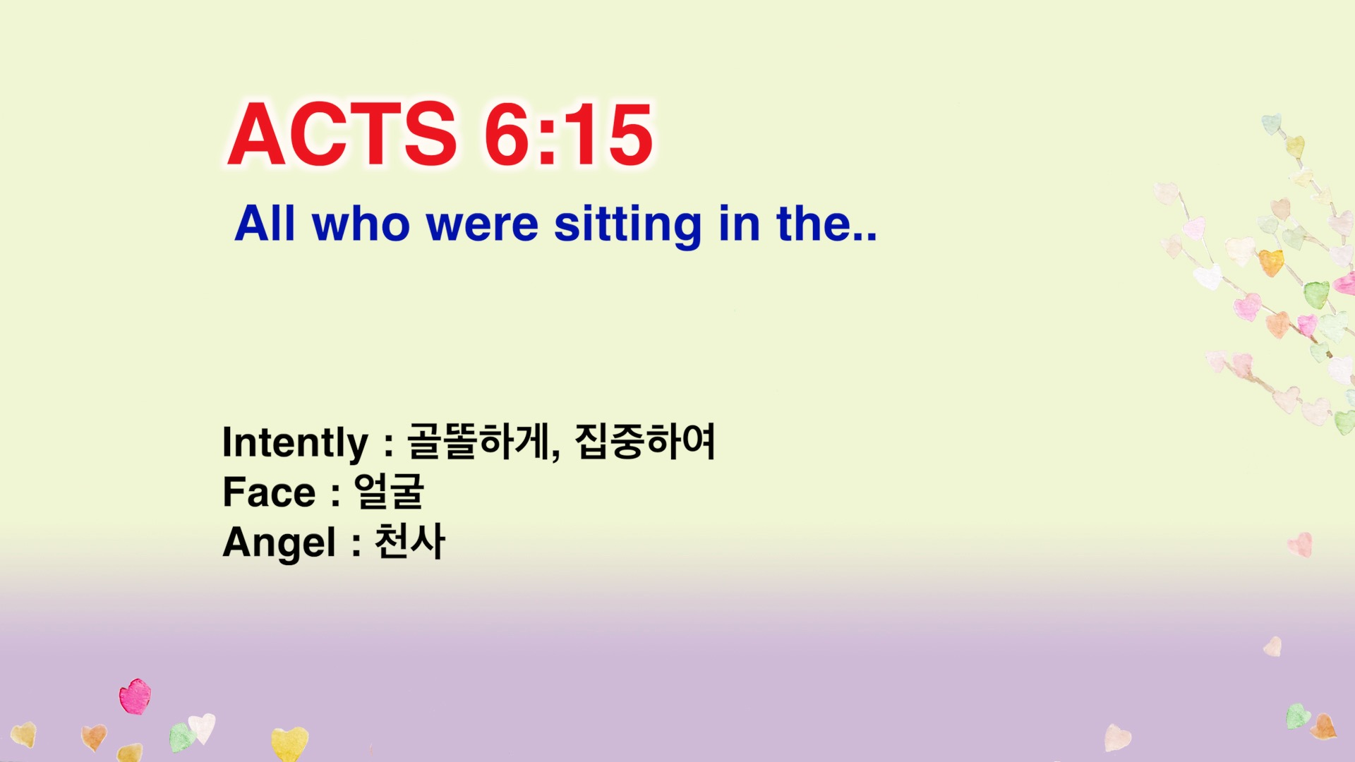 Leena's Bible English-Acts Chap. 6, Ver.15