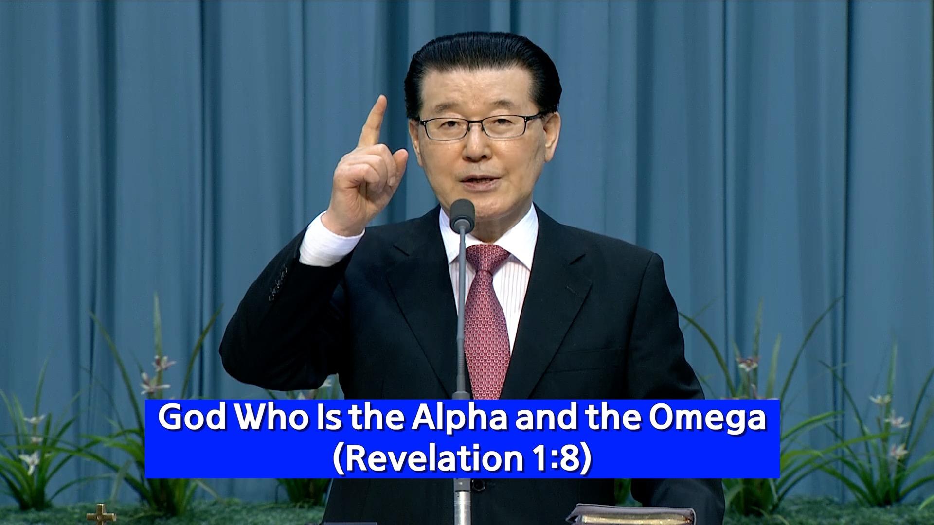 2020년 6월 21일-영어자막 God Who Is the Alpha and the Omega