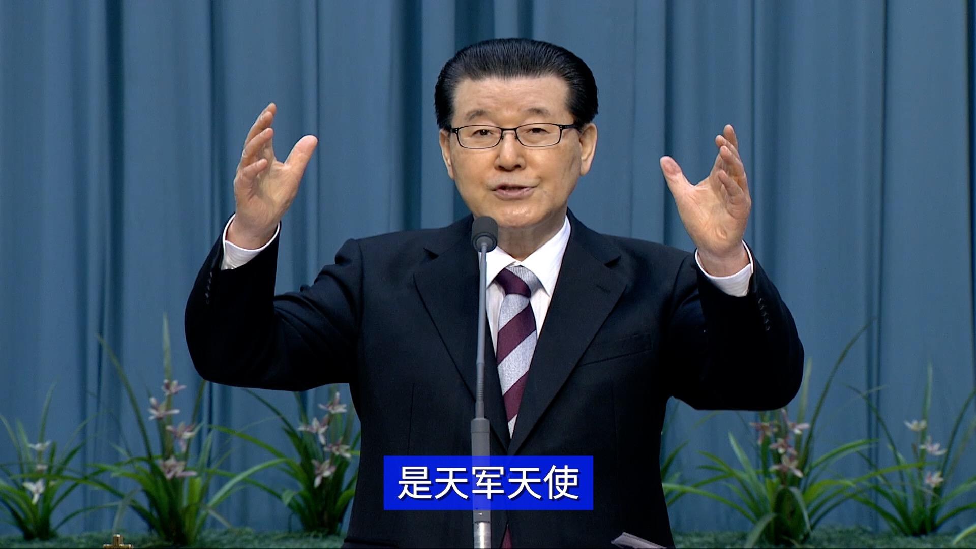 2020년01월26일-중국어자막 <令主耶稣动心的百夫长>